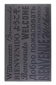 Lábtörlő, 75 x 45 cm RB127